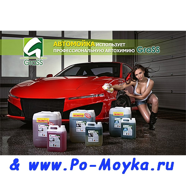 active foam gel пена grass 6 кг