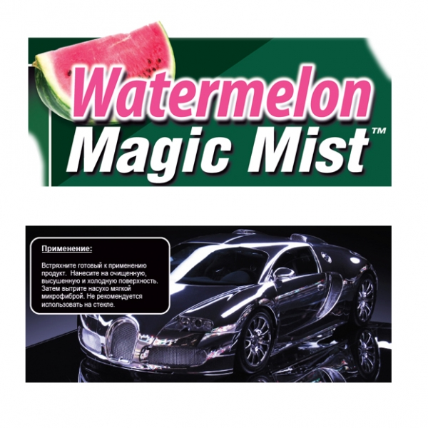 жидкий воск automagic - watermelon magic mist № 96 3,78 л