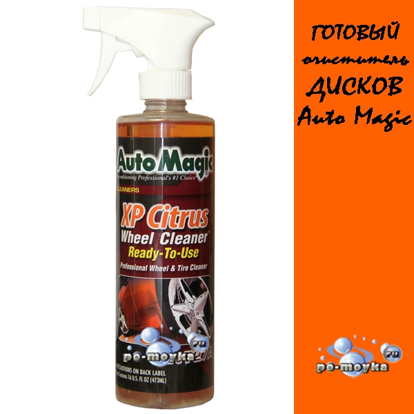 очиститель auto magic № 727a wheel cleaner 473 мл
